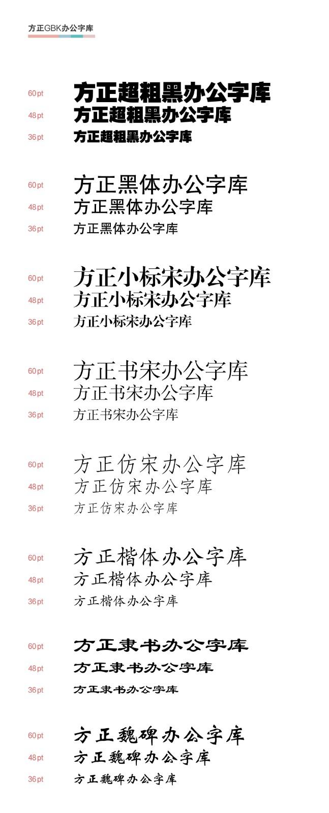 http://ft-bk1.oss-cn-zhangjiakou.aliyuncs.com/Public/Uploads/img/n_content_20200810174335_1551.jpg