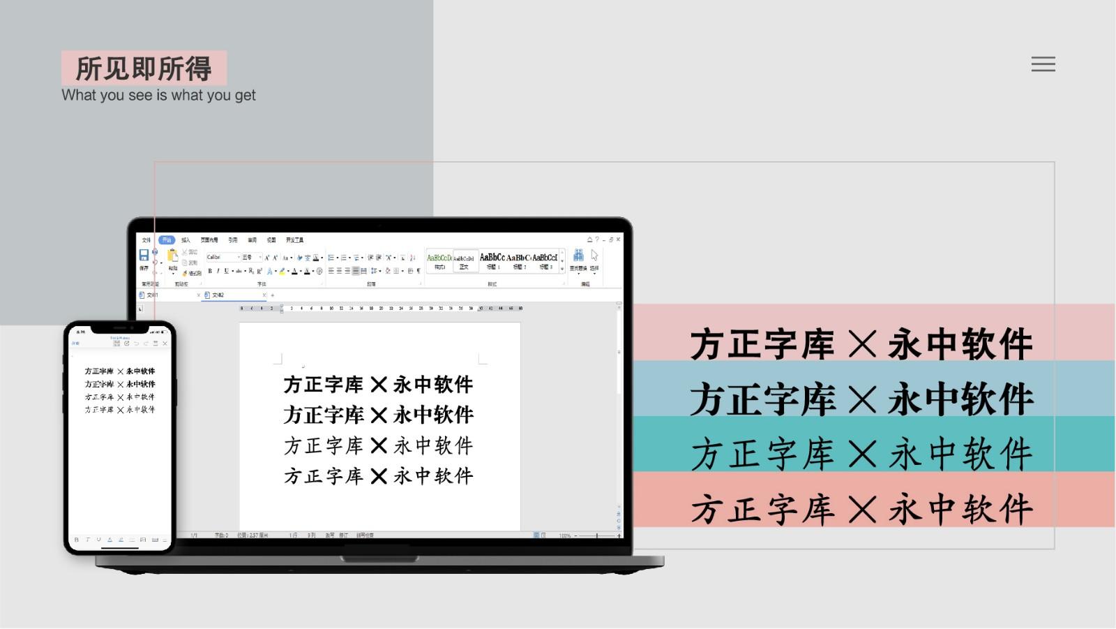 http://ft-bk1.oss-cn-zhangjiakou.aliyuncs.com/Public/Uploads/img/n_content_20200810174426_1450.jpg