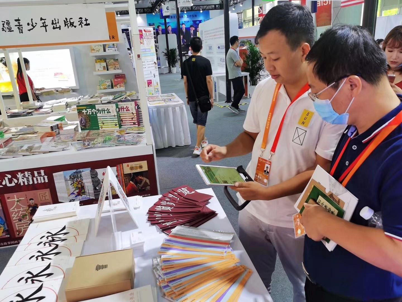 http://ft-bk1.oss-cn-zhangjiakou.aliyuncs.com/Public/Uploads/img/n_content_20200907104532_5375.jpg