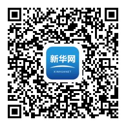 https://ft-bk1.oss-cn-zhangjiakou.aliyuncs.com/Public/Uploads/img/a_content_20200921140637_4440.png