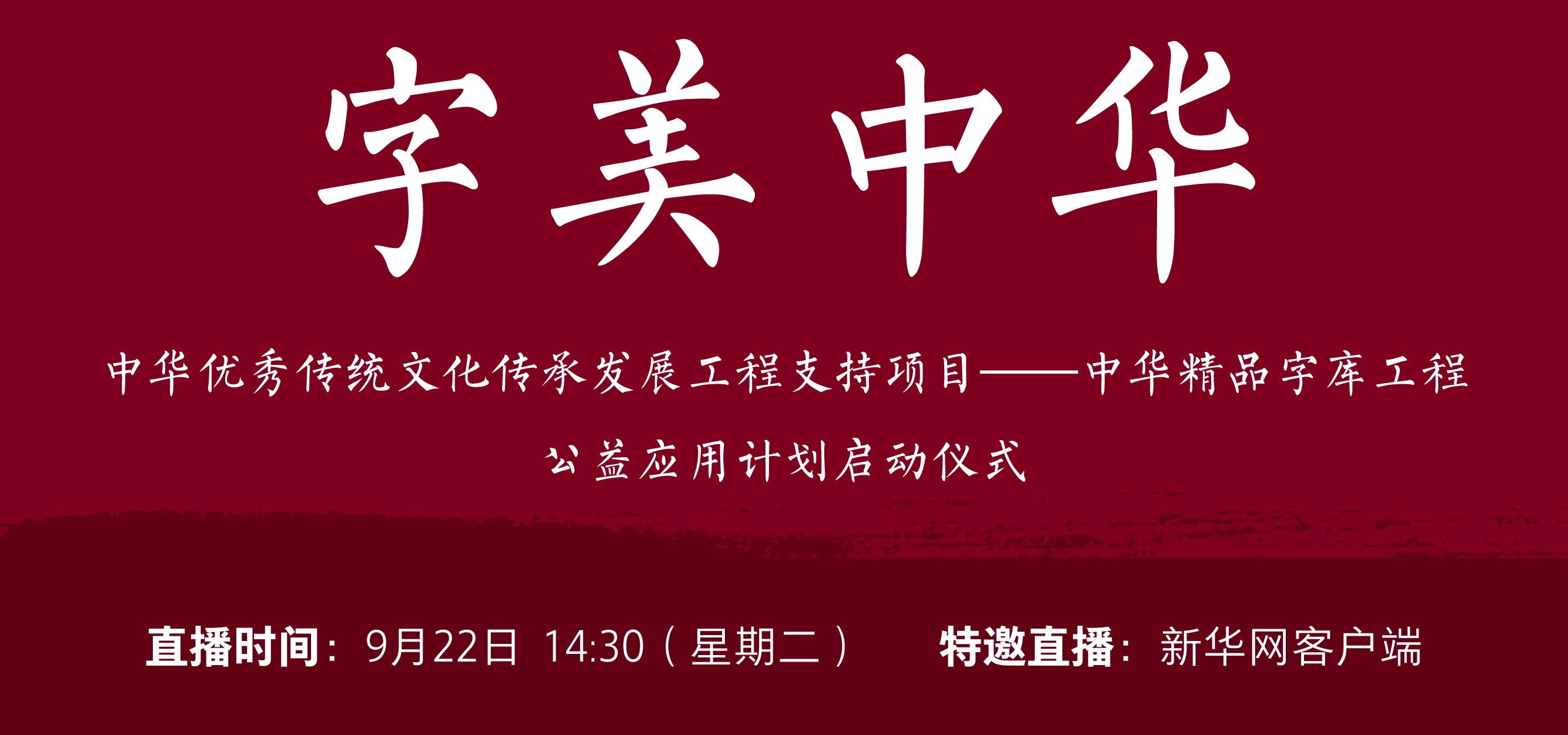 https://ft-bk1.oss-cn-zhangjiakou.aliyuncs.com/Public/Uploads/img/a_content_20200921140902_6353.png