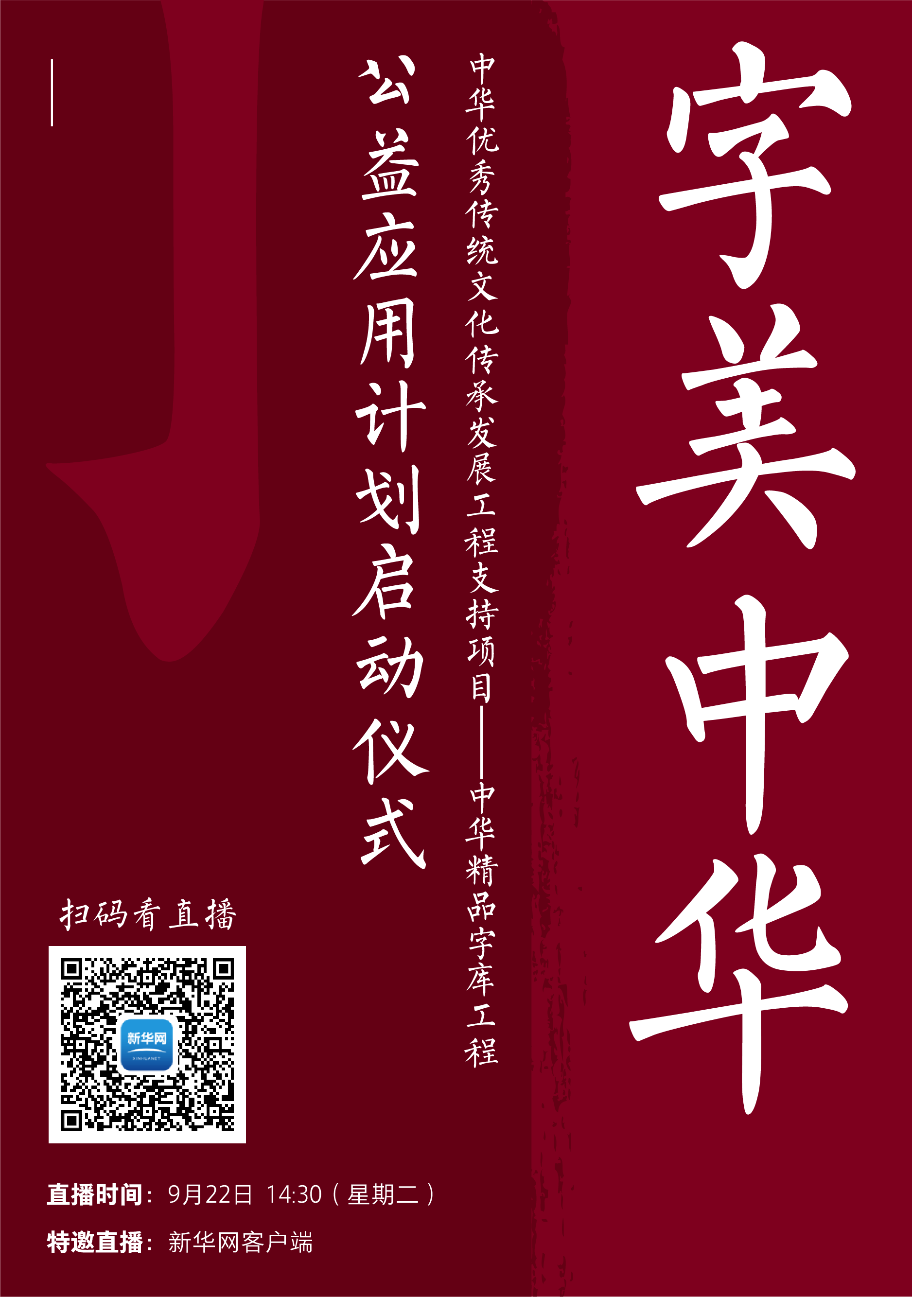 https://ft-bk1.oss-cn-zhangjiakou.aliyuncs.com/Public/Uploads/img/a_content_20200921140943_5885.png
