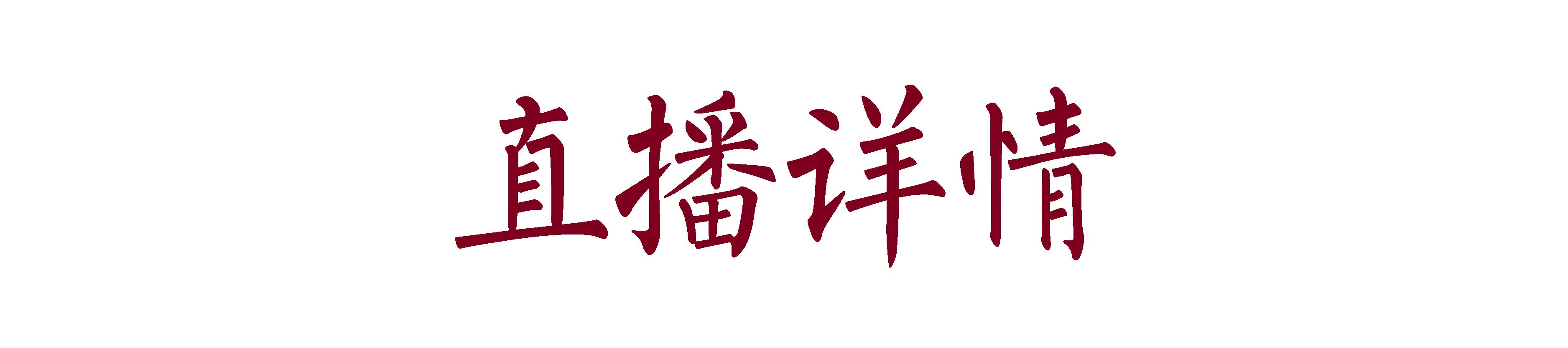 https://ft-bk1.oss-cn-zhangjiakou.aliyuncs.com/Public/Uploads/img/a_content_20200921141023_4072.png
