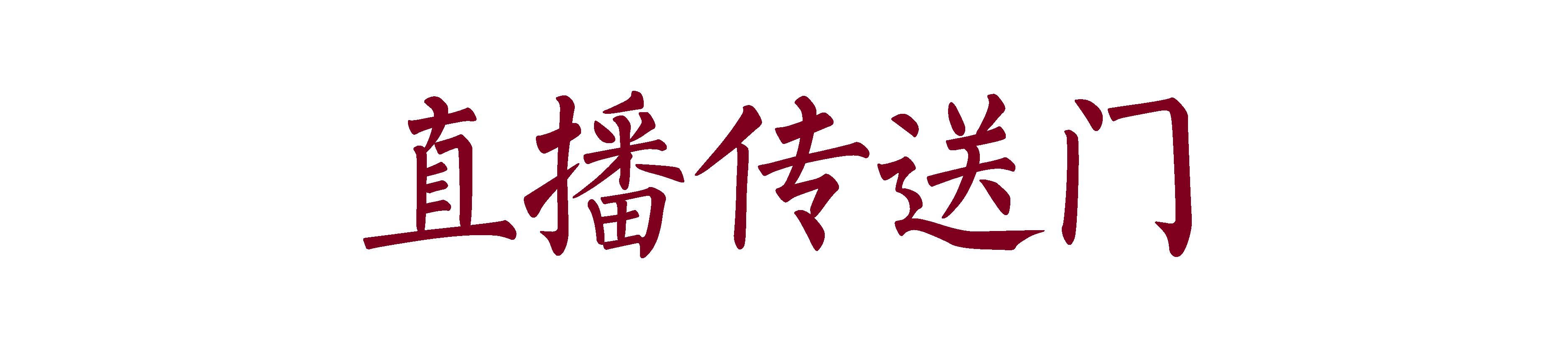 https://ft-bk1.oss-cn-zhangjiakou.aliyuncs.com/Public/Uploads/img/a_content_20200921141116_1378.png