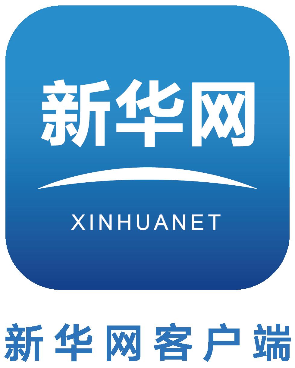 https://ft-bk1.oss-cn-zhangjiakou.aliyuncs.com/Public/Uploads/img/a_content_20200921141235_2338.png