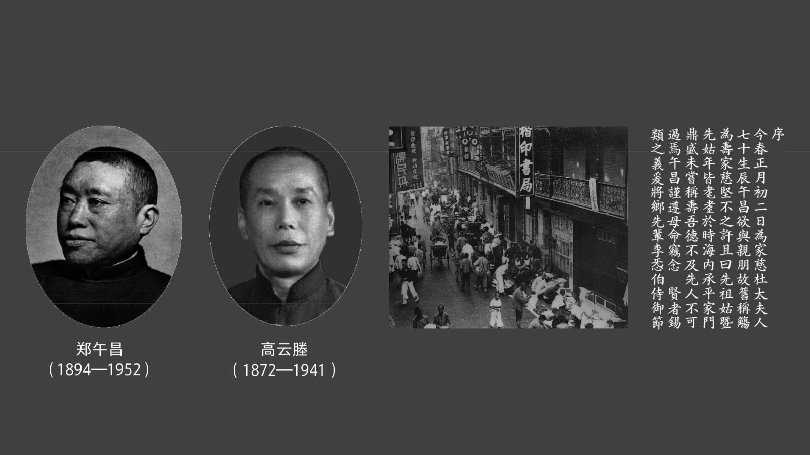 https://ft-bk1.oss-cn-zhangjiakou.aliyuncs.com/Public/Uploads/img/n_content_20201210104442_1361.jpg