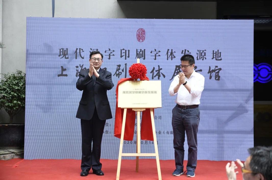 https://ft-bk1.oss-cn-zhangjiakou.aliyuncs.com/Public/Uploads/img/n_content_20201210104819_7179.jpg