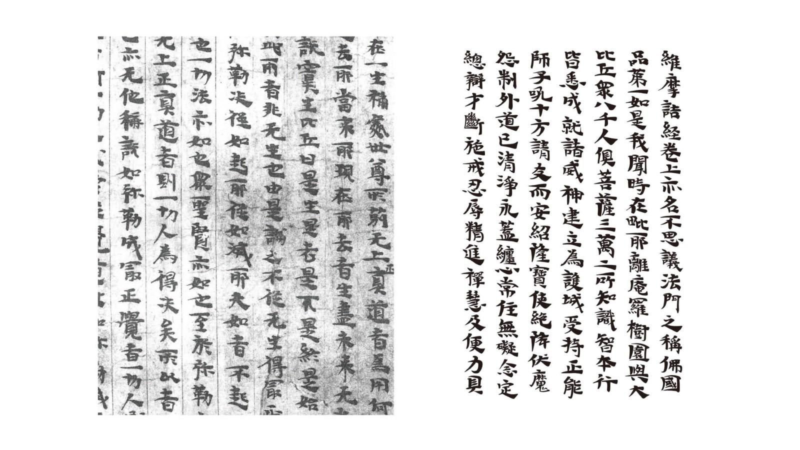 https://ft-bk1.oss-cn-zhangjiakou.aliyuncs.com/Public/Uploads/img/n_content_20201210105030_2122.jpeg