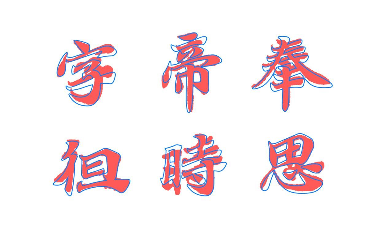 https://ft-bk1.oss-cn-zhangjiakou.aliyuncs.com/Public/Uploads/img/n_content_20201210105051_1320.jpeg