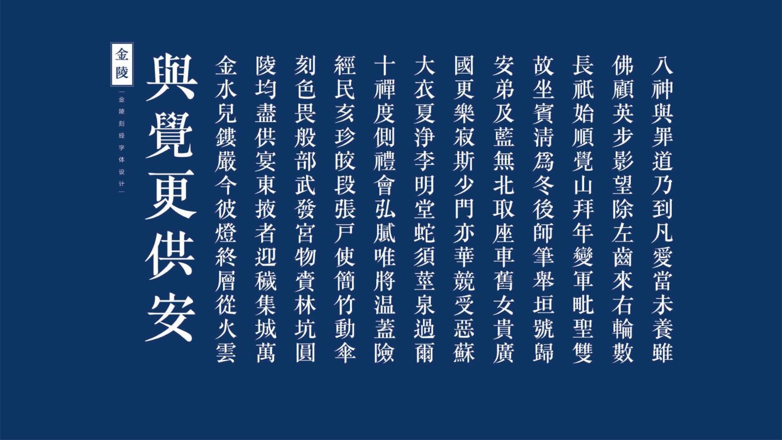 https://ft-bk1.oss-cn-zhangjiakou.aliyuncs.com/Public/Uploads/img/n_content_20201210105111_2161.jpeg