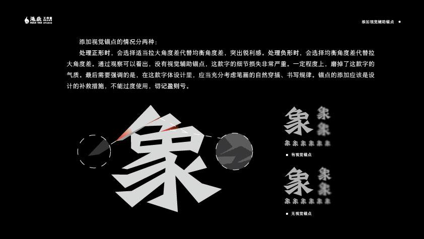 https://ft-bk1.oss-cn-zhangjiakou.aliyuncs.com/Public/Uploads/img/n_content_20201210105249_1122.jpg