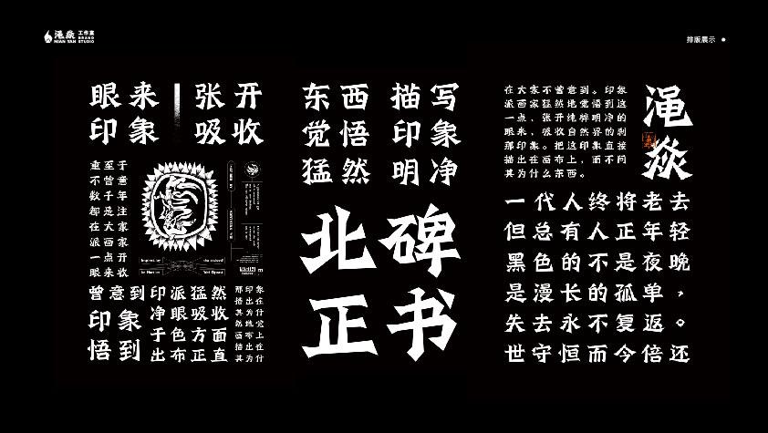 https://ft-bk1.oss-cn-zhangjiakou.aliyuncs.com/Public/Uploads/img/n_content_20201210105316_1170.jpg