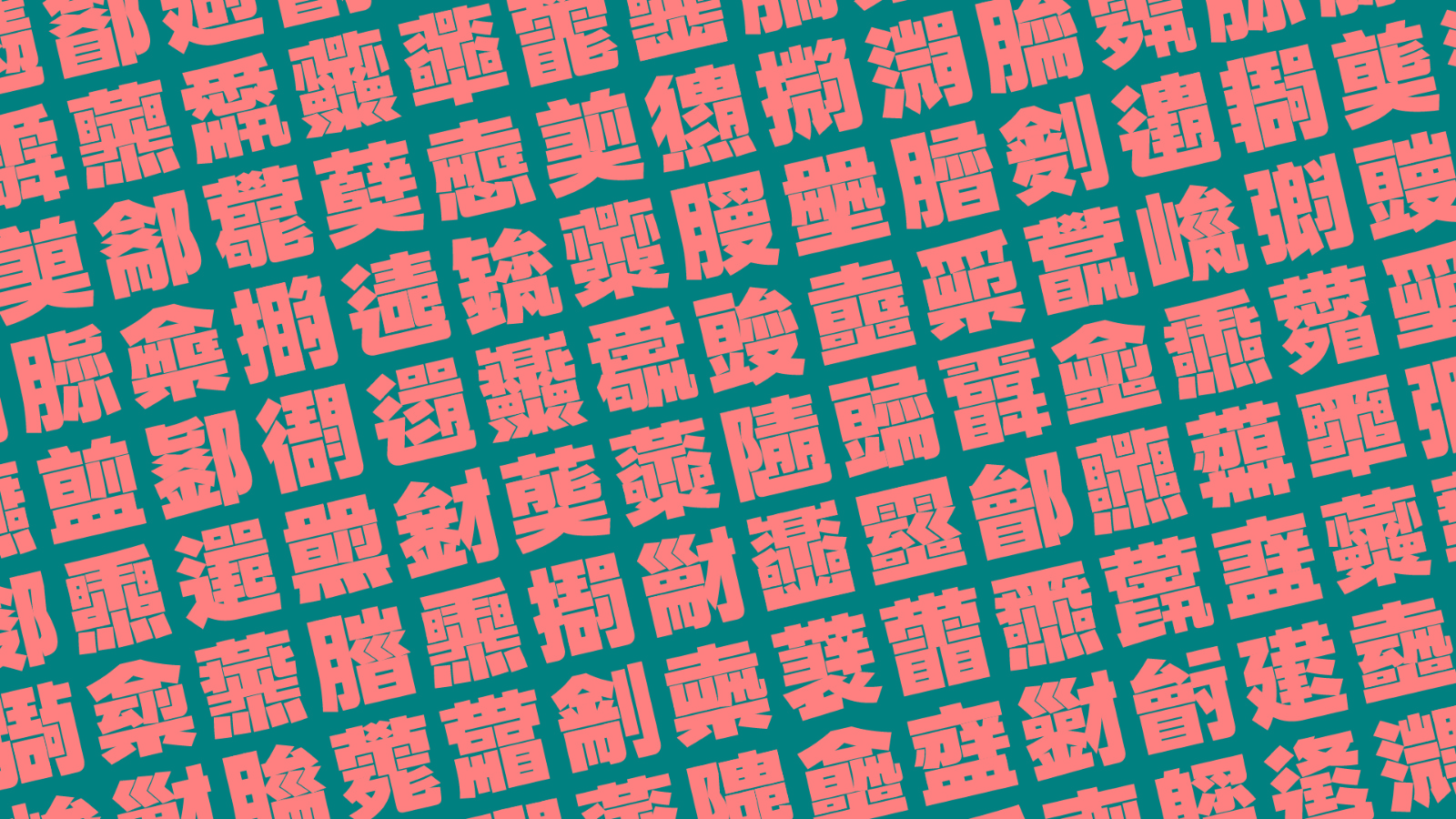 https://ft-bk1.oss-cn-zhangjiakou.aliyuncs.com/Public/Uploads/img/n_content_20201210105441_3051.jpg