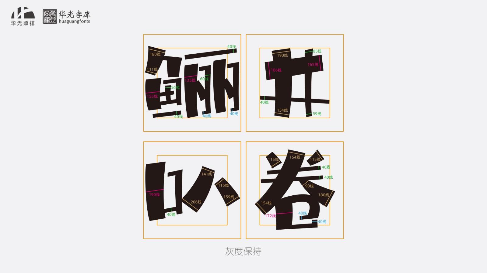 https://ft-bk1.oss-cn-zhangjiakou.aliyuncs.com/Public/Uploads/img/n_content_20201210105936_8775.jpg