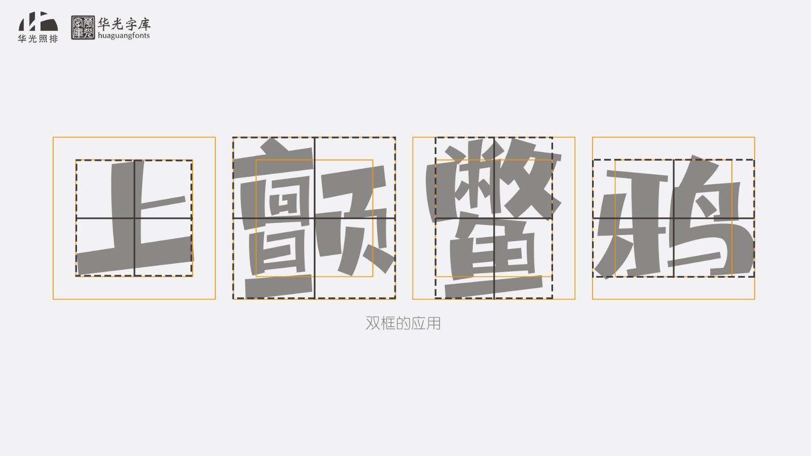 https://ft-bk1.oss-cn-zhangjiakou.aliyuncs.com/Public/Uploads/img/n_content_20201210105958_2439.jpg
