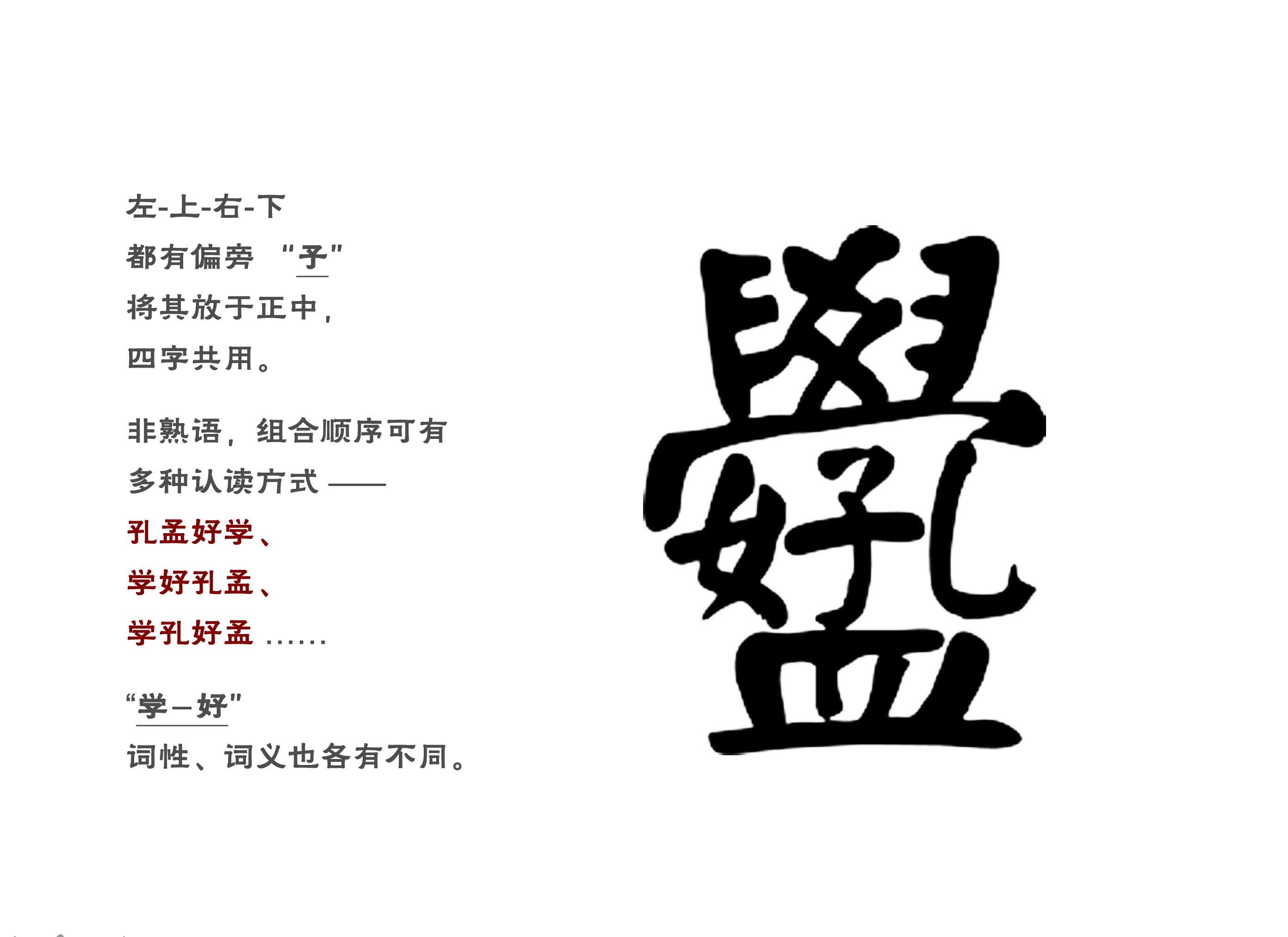 https://ft-bk1.oss-cn-zhangjiakou.aliyuncs.com/Public/Uploads/img/n_content_20201210110110_1367.png