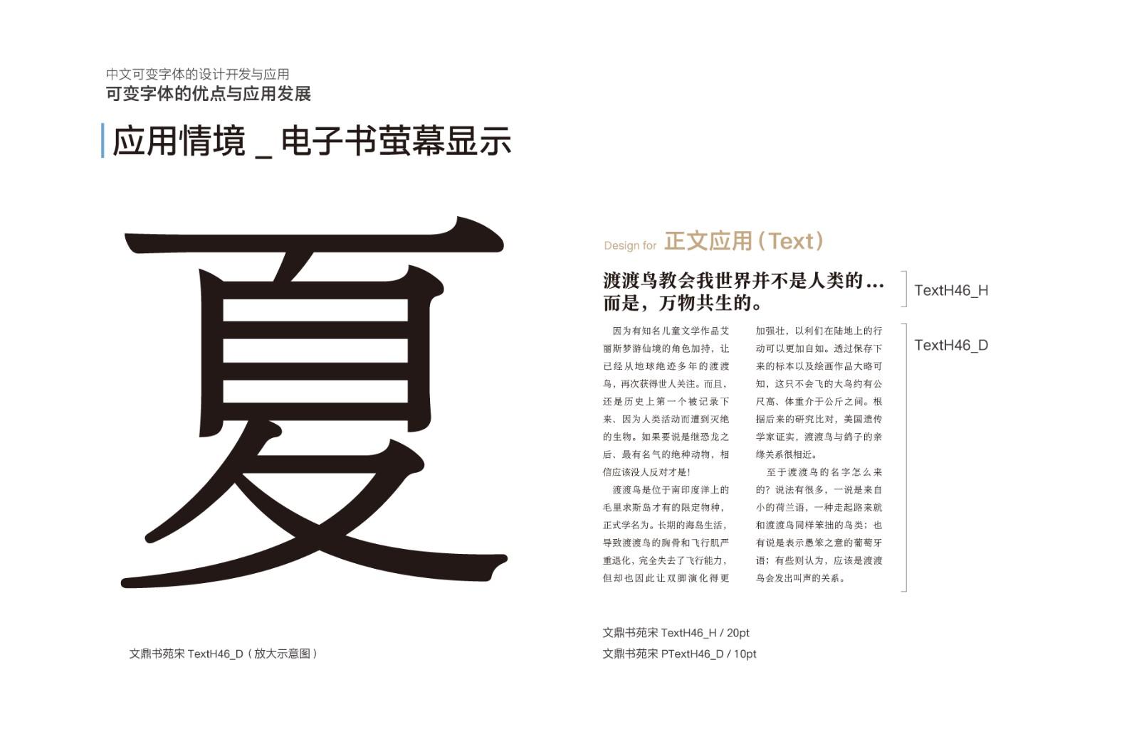 https://ft-bk1.oss-cn-zhangjiakou.aliyuncs.com/Public/Uploads/img/n_content_20201210110352_2692.jpg