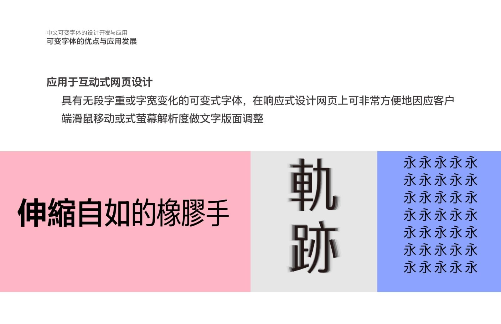 https://ft-bk1.oss-cn-zhangjiakou.aliyuncs.com/Public/Uploads/img/n_content_20201210110412_7588.jpg
