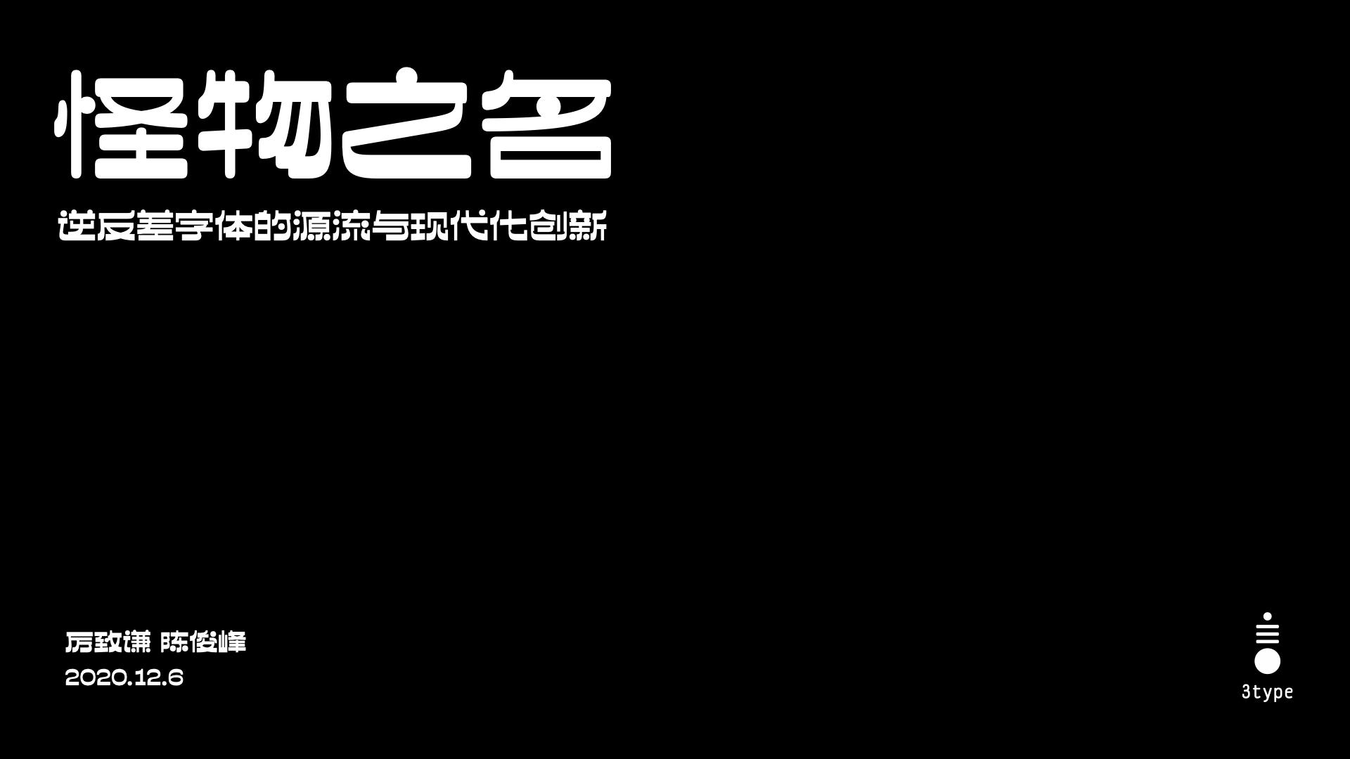 https://ft-bk1.oss-cn-zhangjiakou.aliyuncs.com/Public/Uploads/img/n_content_20201210110551_4264.jpeg