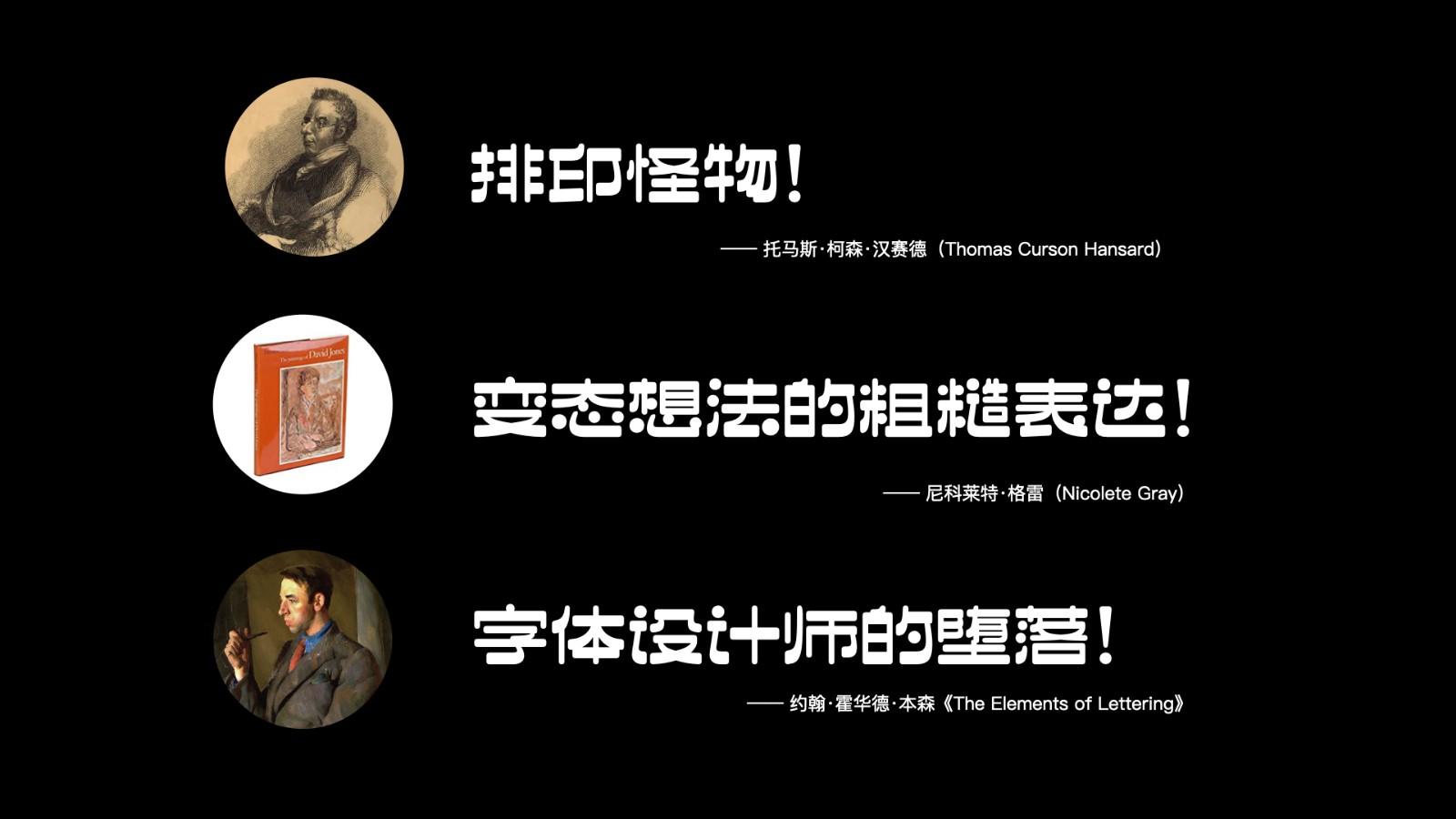 https://ft-bk1.oss-cn-zhangjiakou.aliyuncs.com/Public/Uploads/img/n_content_20201210110608_4063.jpeg