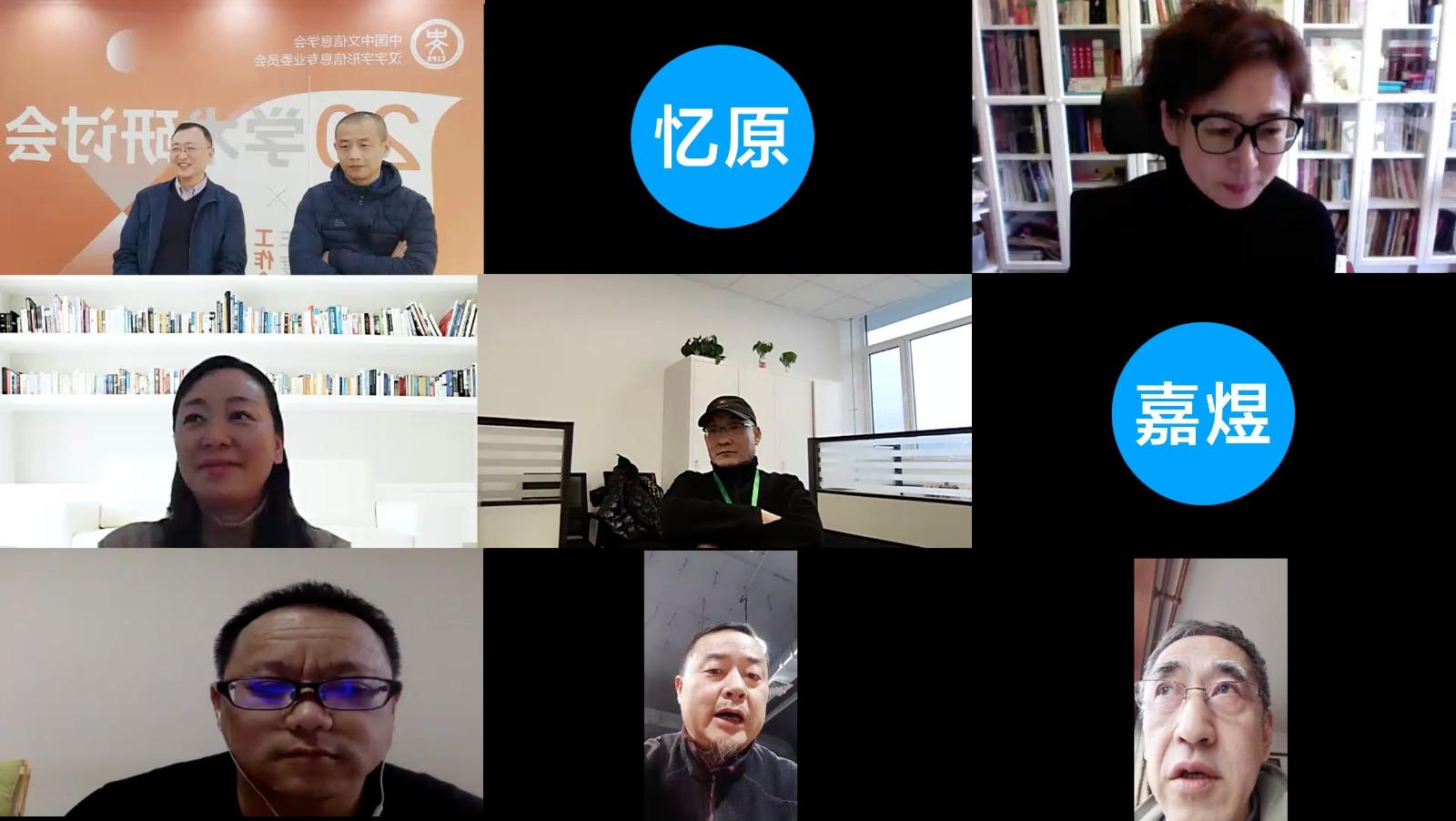 https://ft-bk1.oss-cn-zhangjiakou.aliyuncs.com/Public/Uploads/img/n_content_20201210110704_2509.jpg