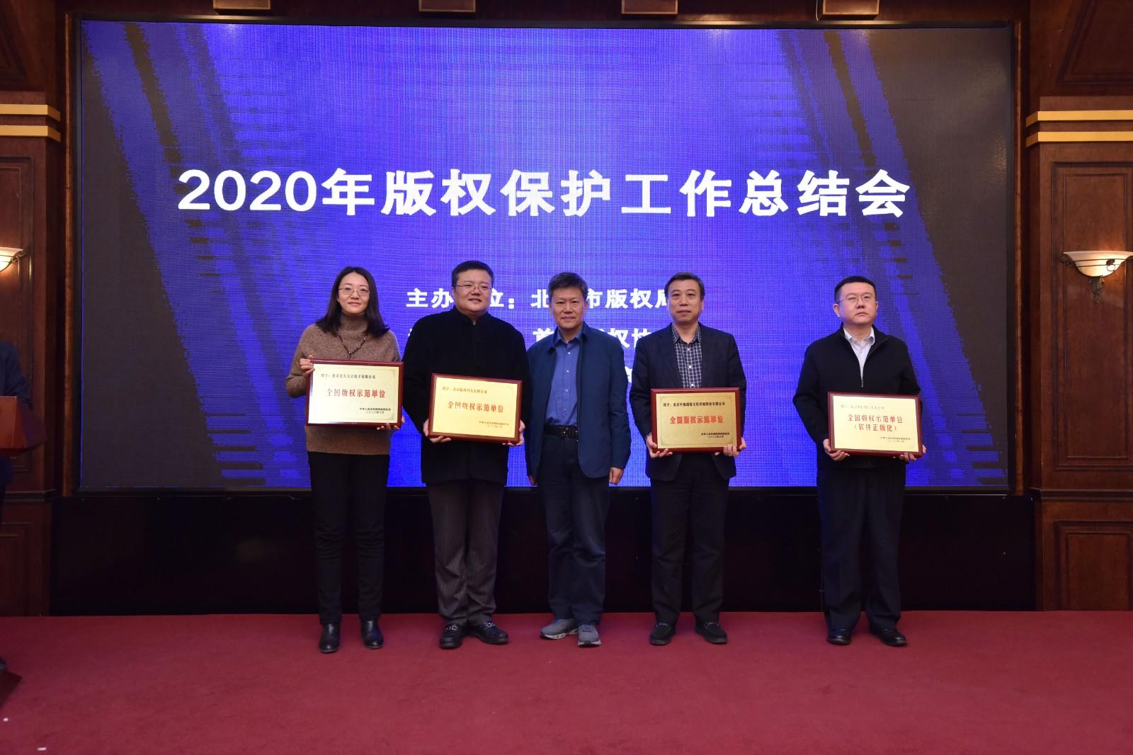 https://ft-bk1.oss-cn-zhangjiakou.aliyuncs.com/Public/Uploads/img/n_content_20201210150013_8721.jpg