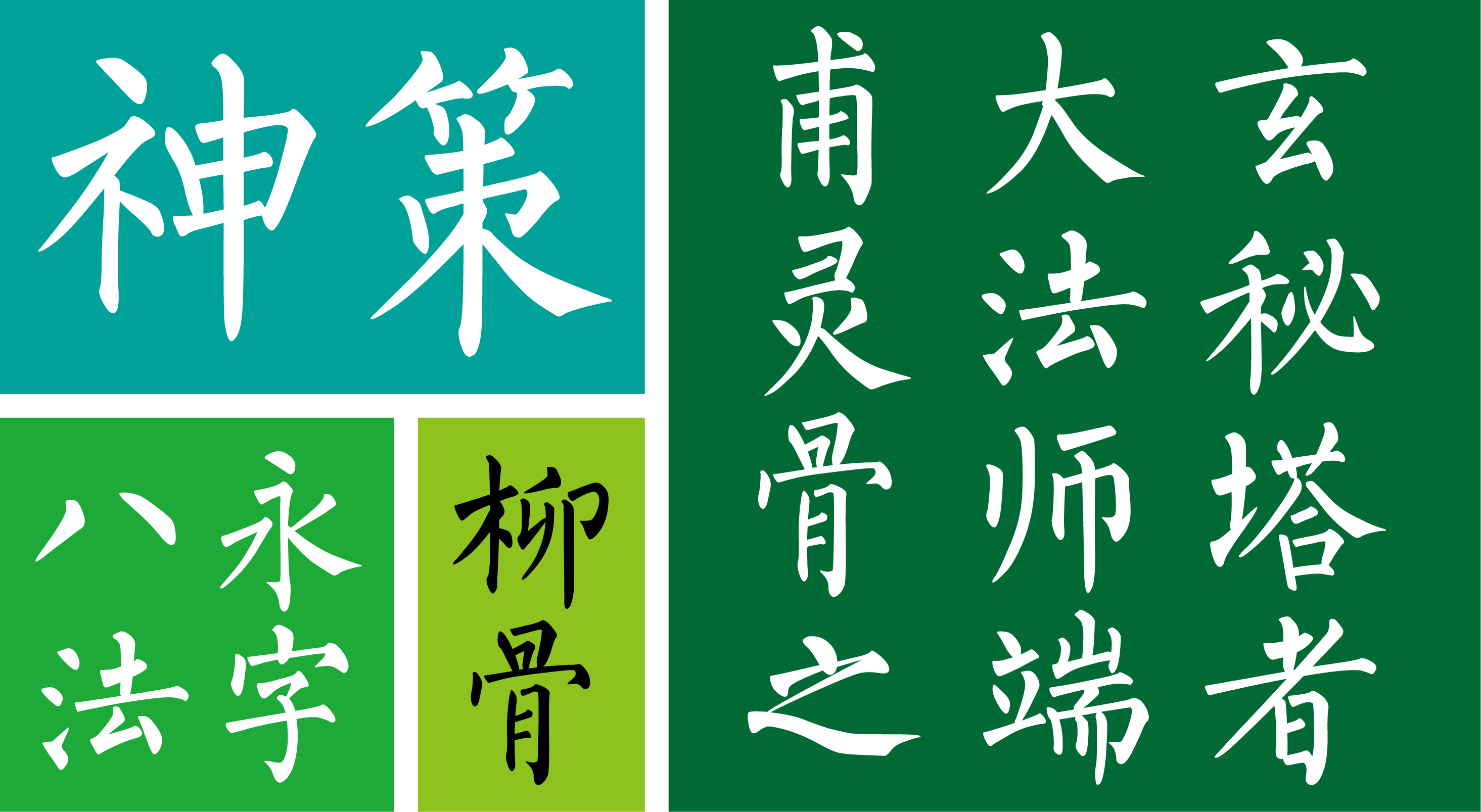 https://ft-bk1.oss-cn-zhangjiakou.aliyuncs.com/Public/Uploads/img/n_content_20201210174809_1235.png