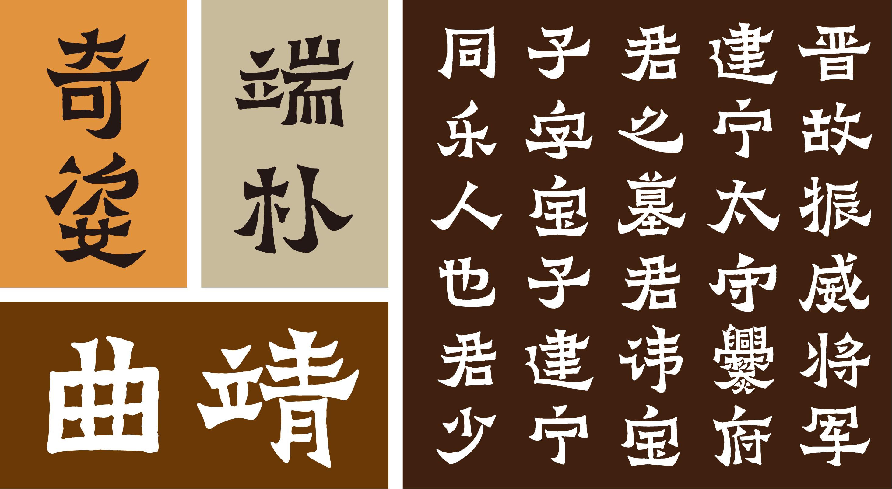 https://ft-bk1.oss-cn-zhangjiakou.aliyuncs.com/Public/Uploads/img/n_content_20201210174809_4910.png