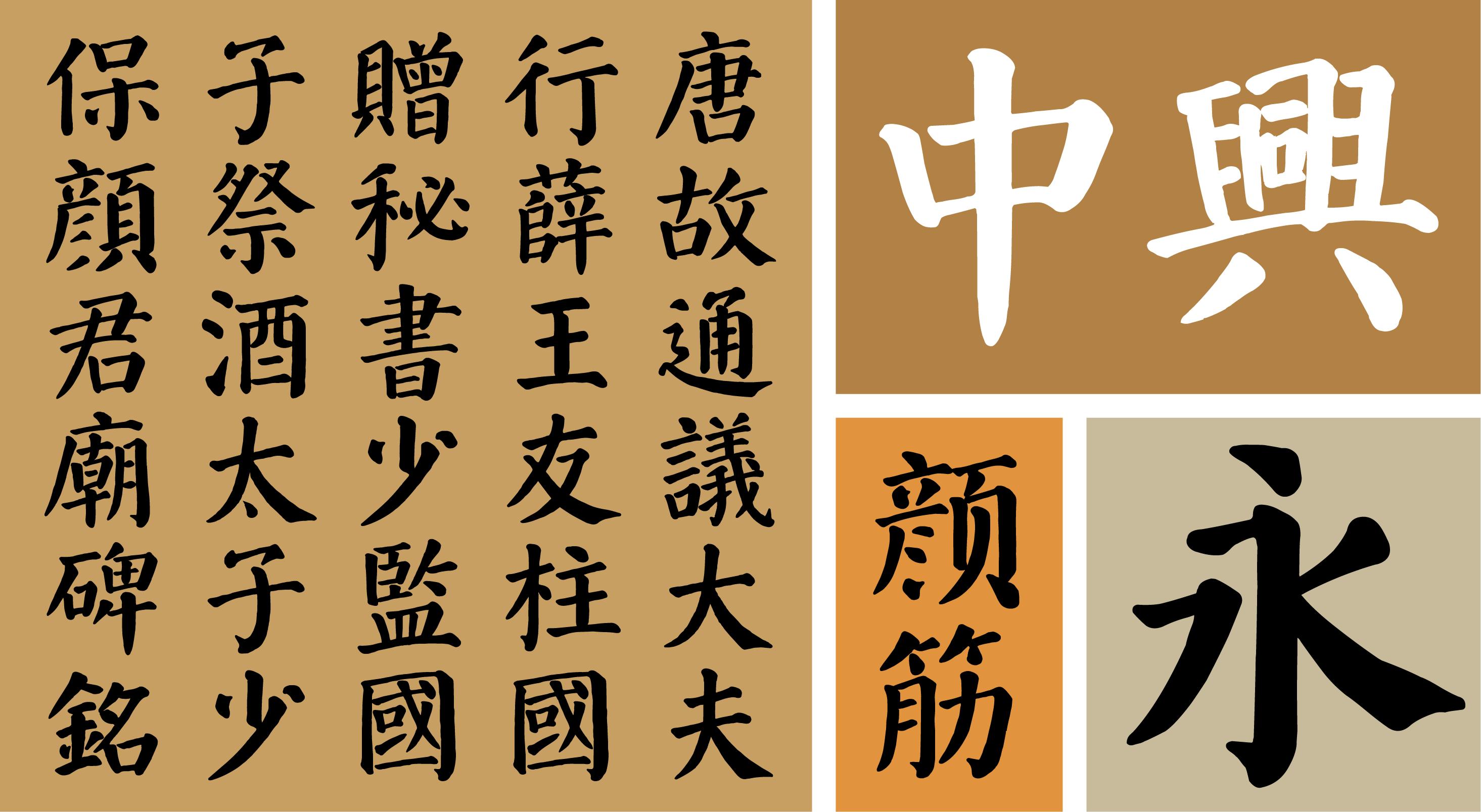 https://ft-bk1.oss-cn-zhangjiakou.aliyuncs.com/Public/Uploads/img/n_content_20201210174809_8179.png