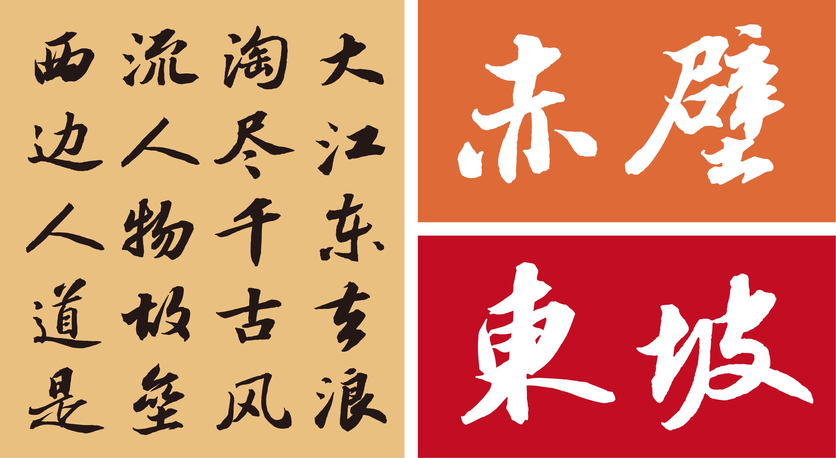 https://ft-bk1.oss-cn-zhangjiakou.aliyuncs.com/Public/Uploads/img/n_content_20201210174810_1438.png