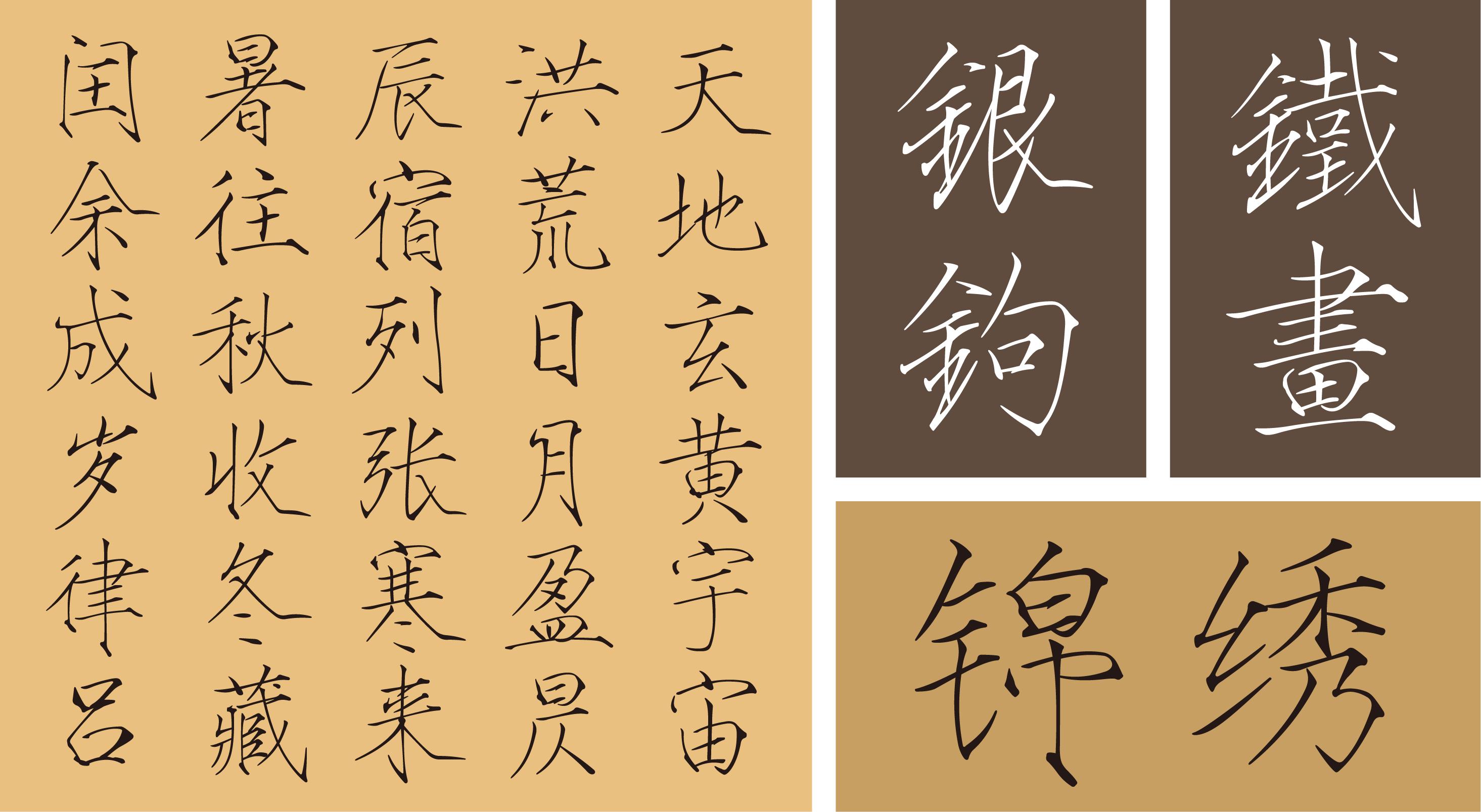 https://ft-bk1.oss-cn-zhangjiakou.aliyuncs.com/Public/Uploads/img/n_content_20201210174810_5779.png
