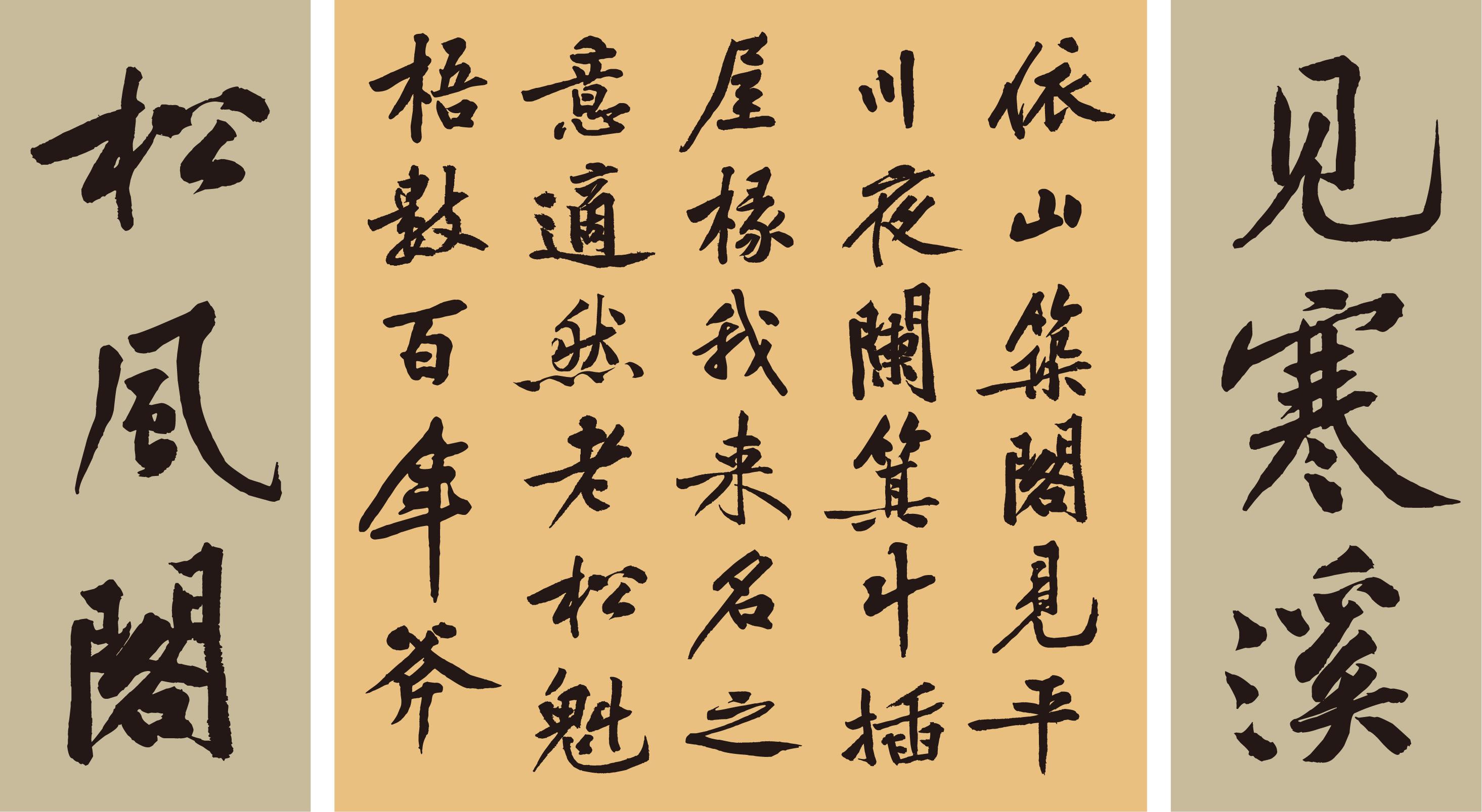 https://ft-bk1.oss-cn-zhangjiakou.aliyuncs.com/Public/Uploads/img/n_content_20201210174810_7572.png