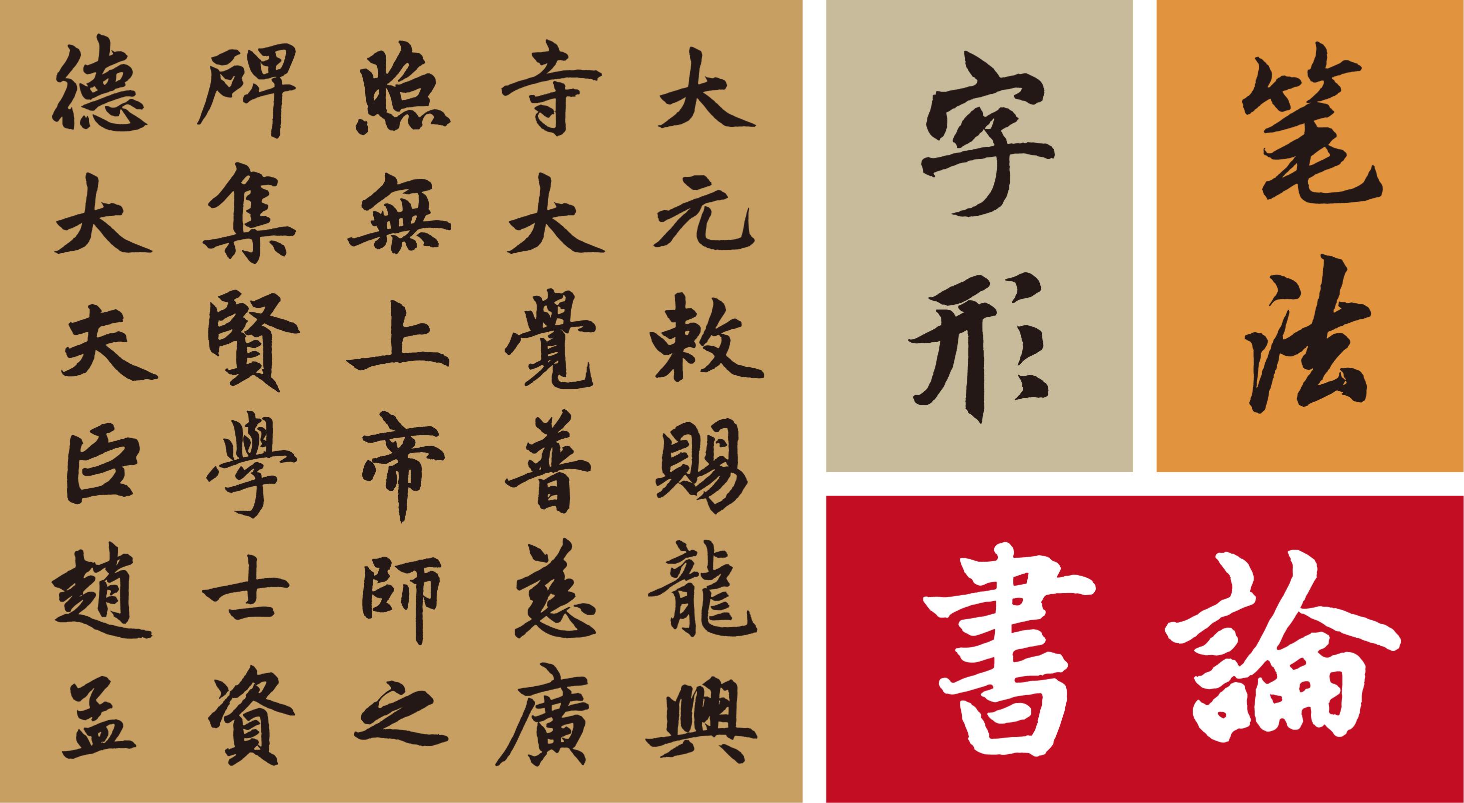 https://ft-bk1.oss-cn-zhangjiakou.aliyuncs.com/Public/Uploads/img/n_content_20201210174811_1052.png
