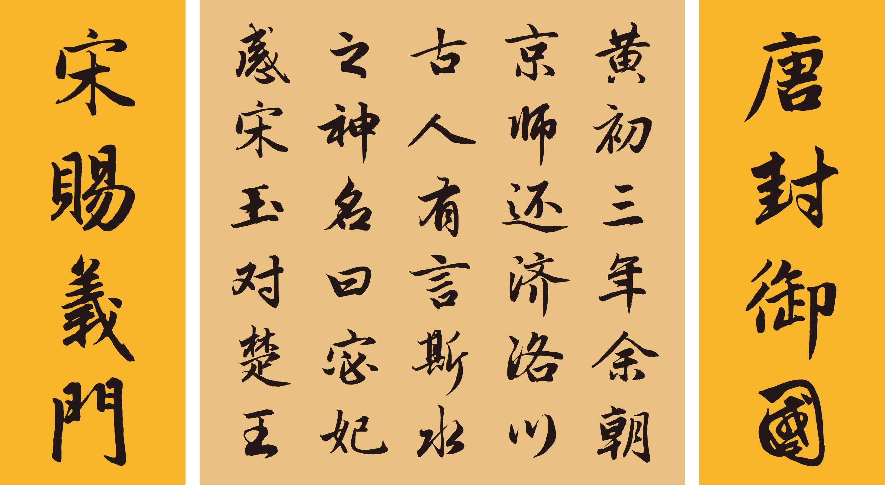 https://ft-bk1.oss-cn-zhangjiakou.aliyuncs.com/Public/Uploads/img/n_content_20201210174811_4034.png