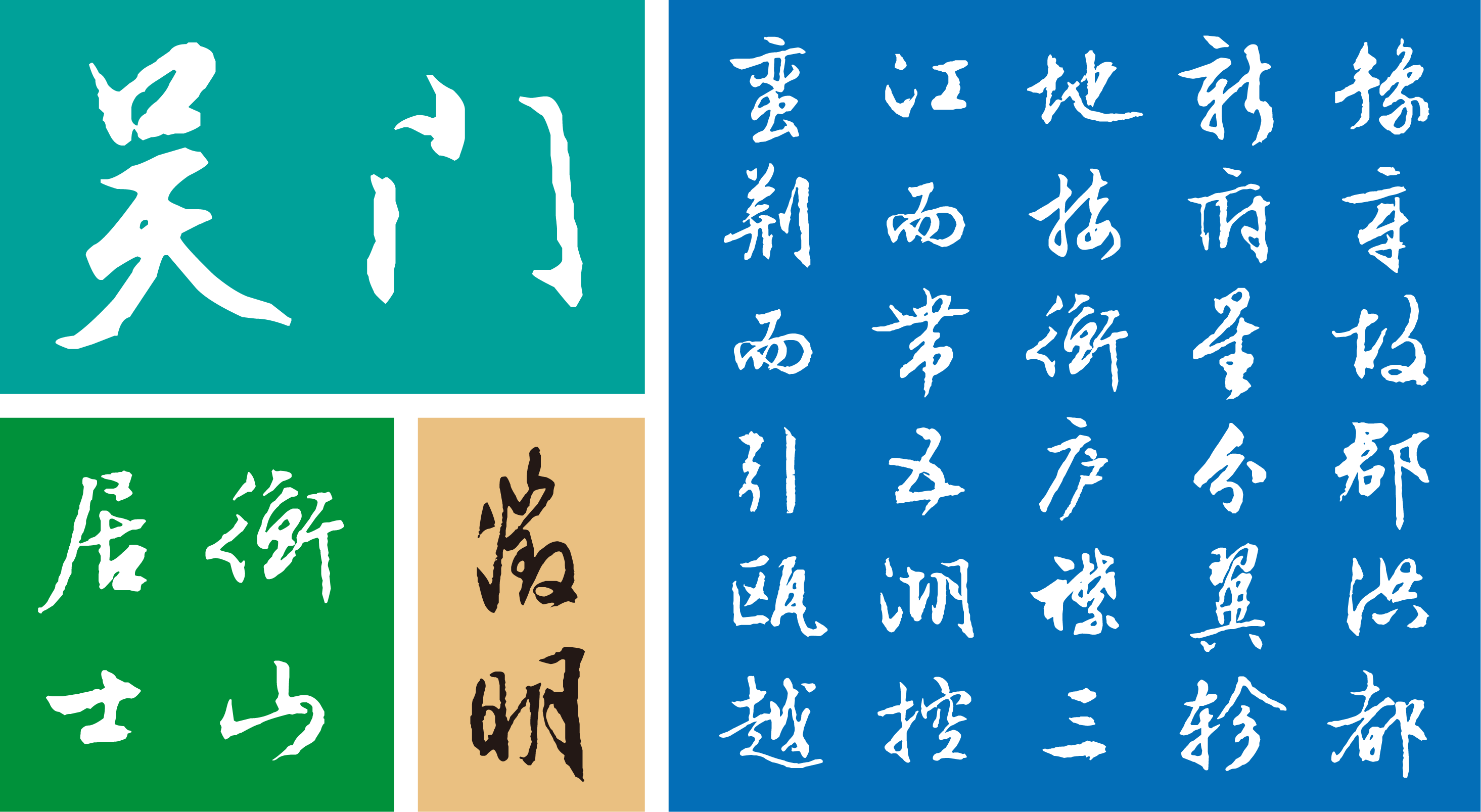 https://ft-bk1.oss-cn-zhangjiakou.aliyuncs.com/Public/Uploads/img/n_content_20201210174812_8880.png