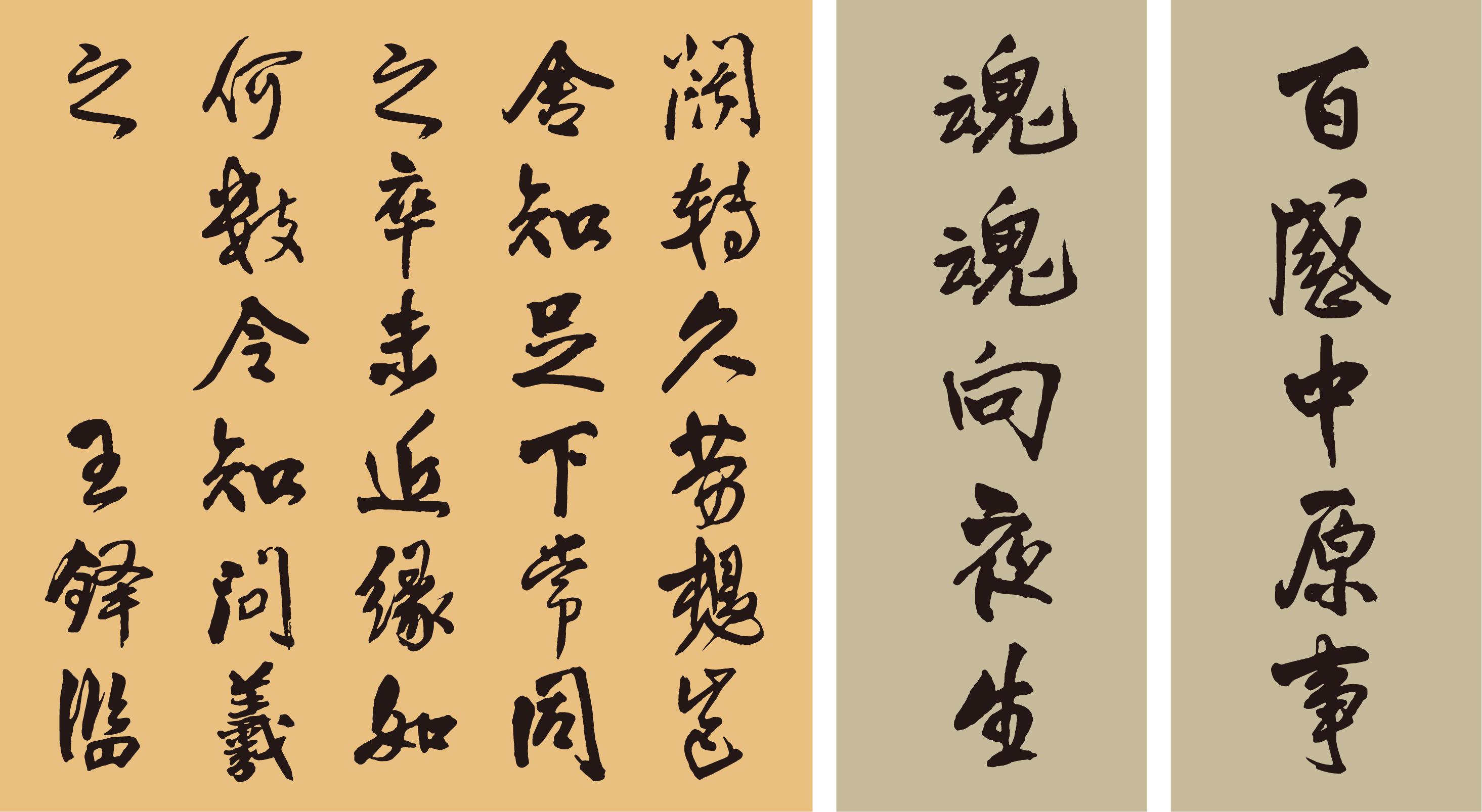 https://ft-bk1.oss-cn-zhangjiakou.aliyuncs.com/Public/Uploads/img/n_content_20201210174813_4547.png