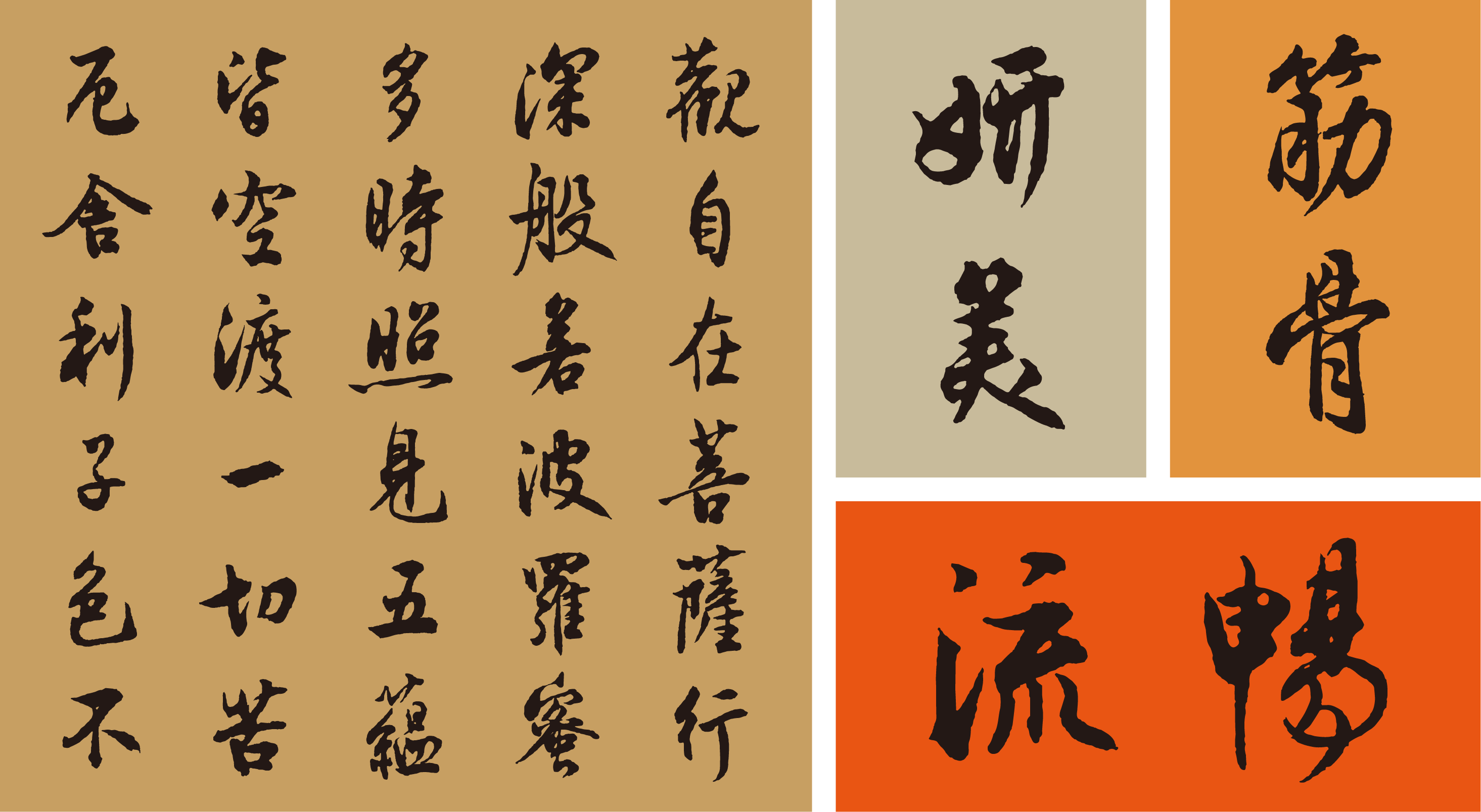 https://ft-bk1.oss-cn-zhangjiakou.aliyuncs.com/Public/Uploads/img/n_content_20201210174813_9629.png