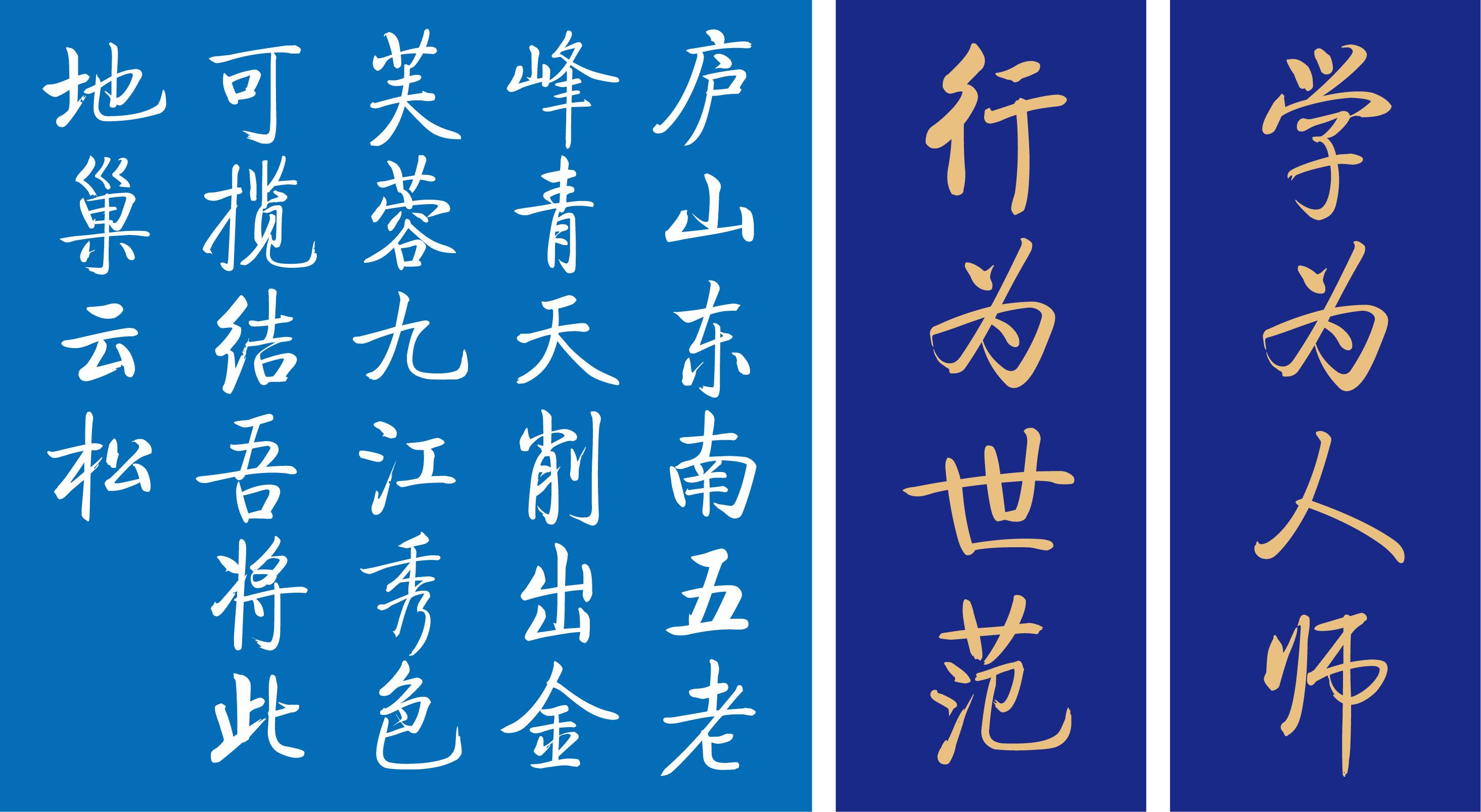 https://ft-bk1.oss-cn-zhangjiakou.aliyuncs.com/Public/Uploads/img/n_content_20201210174814_2375.png