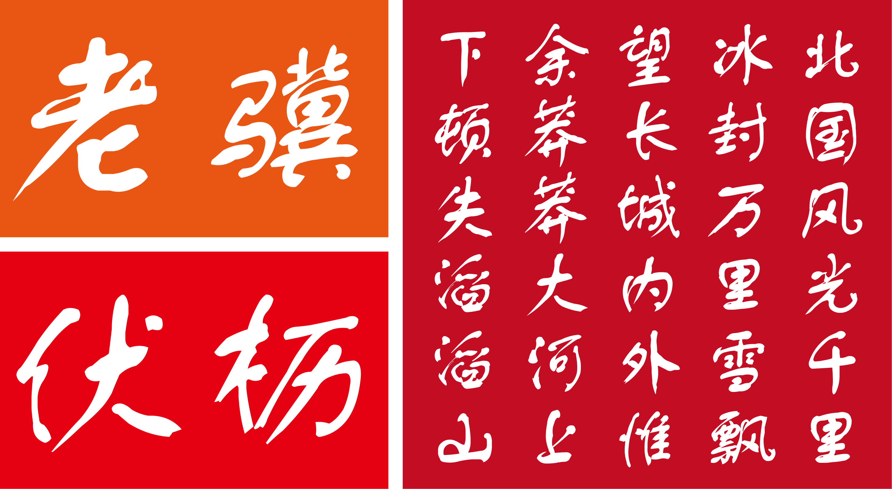 https://ft-bk1.oss-cn-zhangjiakou.aliyuncs.com/Public/Uploads/img/n_content_20201210174814_4755.png