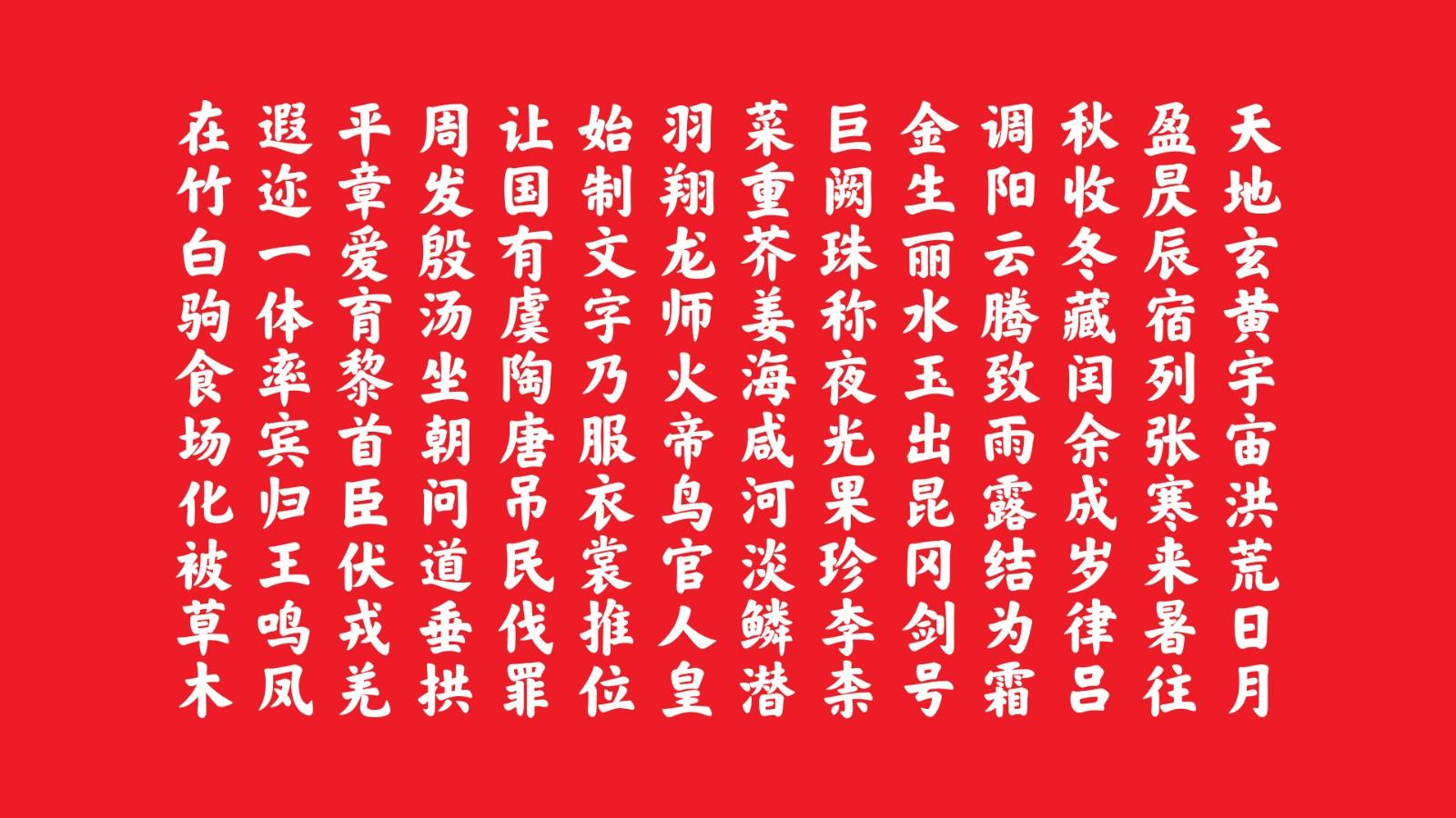 https://ft-bk1.oss-cn-zhangjiakou.aliyuncs.com/Public/Uploads/img/n_content_20201210175523_5965.jpeg
