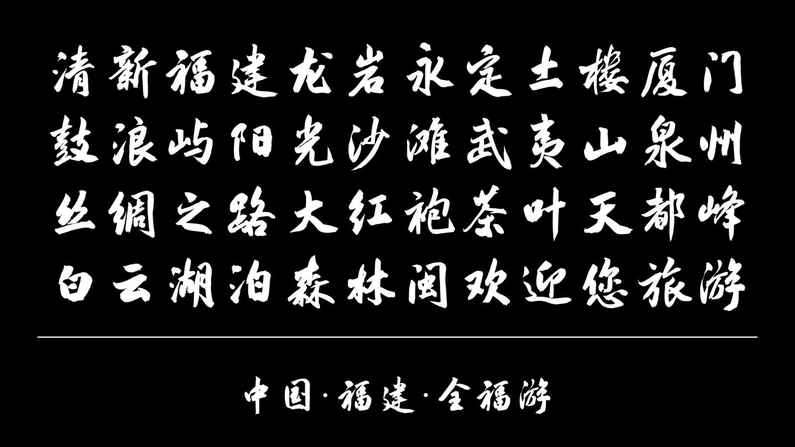 https://ft-bk1.oss-cn-zhangjiakou.aliyuncs.com/Public/Uploads/img/n_content_20201210175614_1330.jpeg