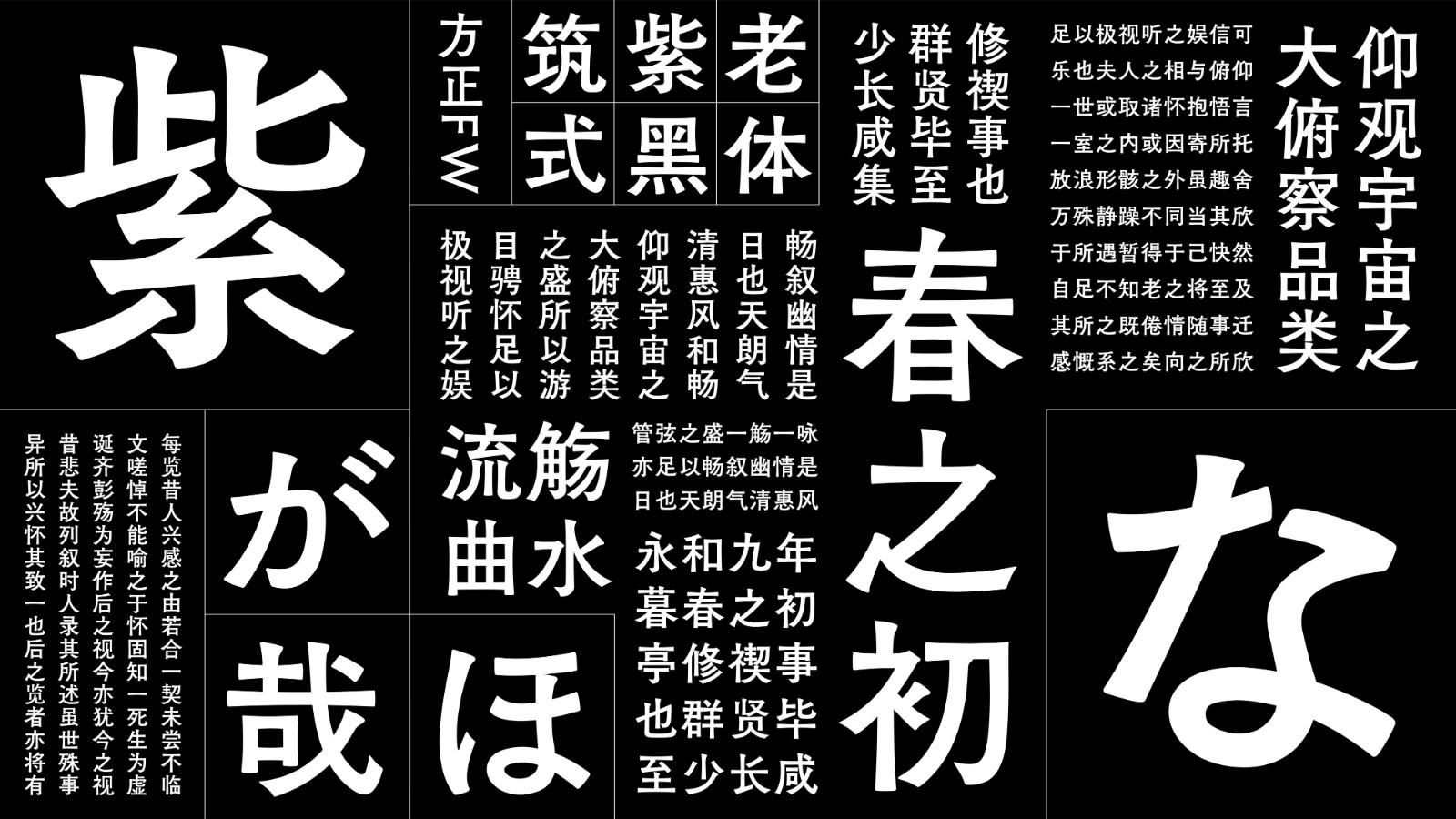 https://ft-bk1.oss-cn-zhangjiakou.aliyuncs.com/Public/Uploads/img/n_content_20201210175725_3240.jpg