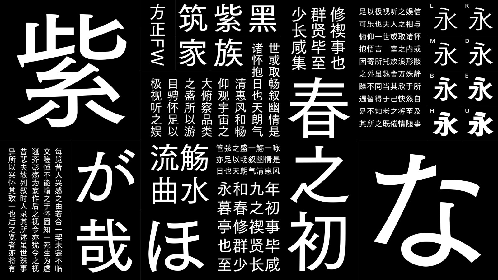 https://ft-bk1.oss-cn-zhangjiakou.aliyuncs.com/Public/Uploads/img/n_content_20201210175725_8459.jpg
