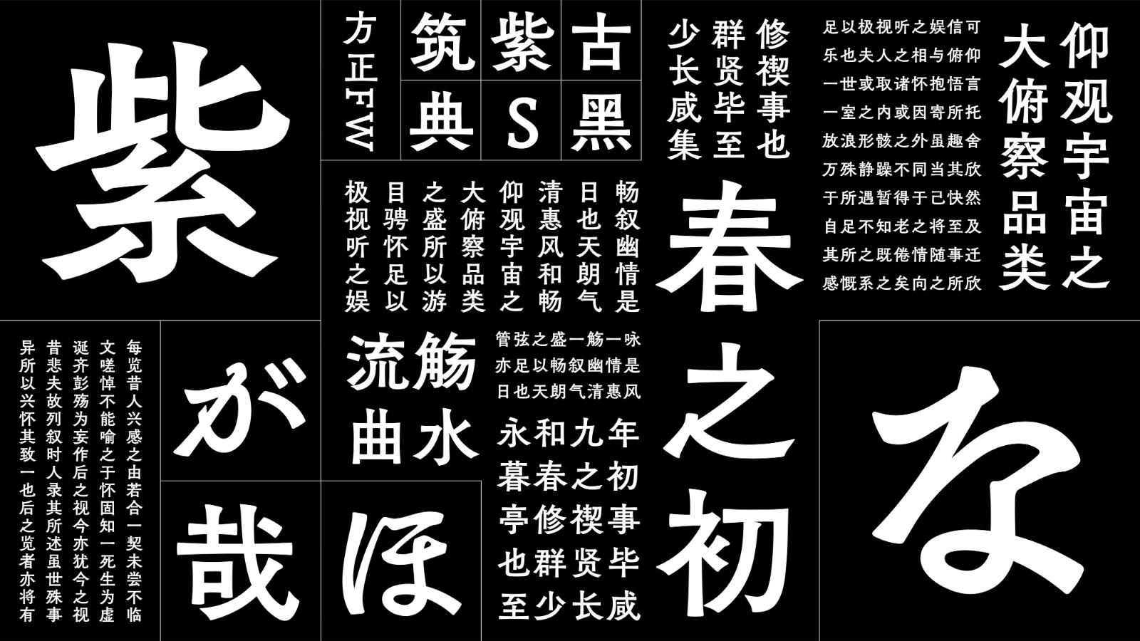 https://ft-bk1.oss-cn-zhangjiakou.aliyuncs.com/Public/Uploads/img/n_content_20201210175726_9036.jpg