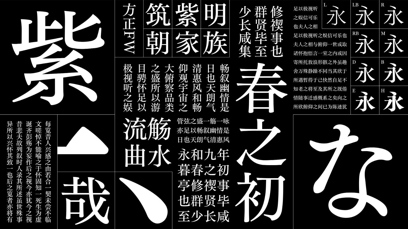 https://ft-bk1.oss-cn-zhangjiakou.aliyuncs.com/Public/Uploads/img/n_content_20201210175727_4829.jpg