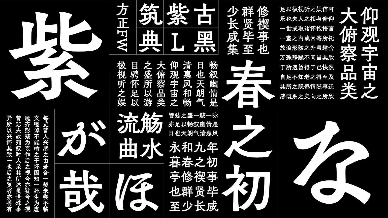 https://ft-bk1.oss-cn-zhangjiakou.aliyuncs.com/Public/Uploads/img/n_content_20201210175727_8927.jpg