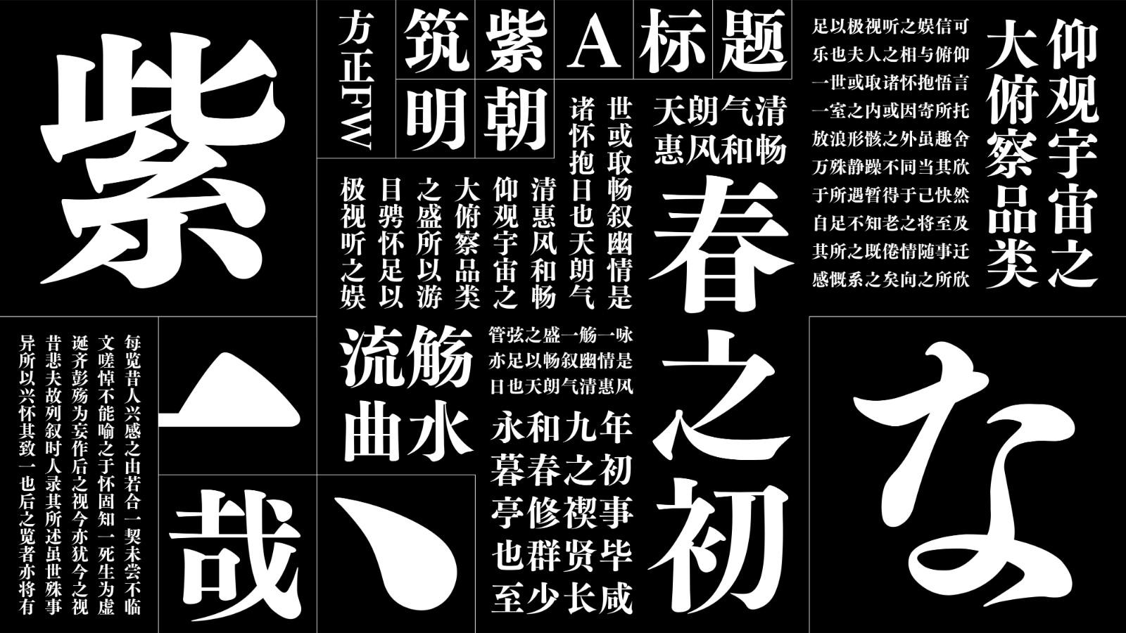 https://ft-bk1.oss-cn-zhangjiakou.aliyuncs.com/Public/Uploads/img/n_content_20201210175728_7064.jpg