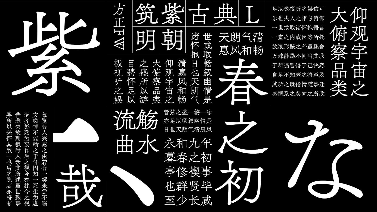 https://ft-bk1.oss-cn-zhangjiakou.aliyuncs.com/Public/Uploads/img/n_content_20201210175729_9347.jpg
