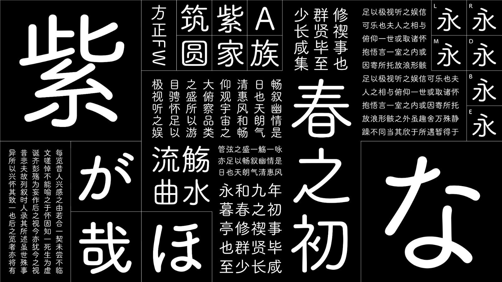 https://ft-bk1.oss-cn-zhangjiakou.aliyuncs.com/Public/Uploads/img/n_content_20201210175729_9759.jpg