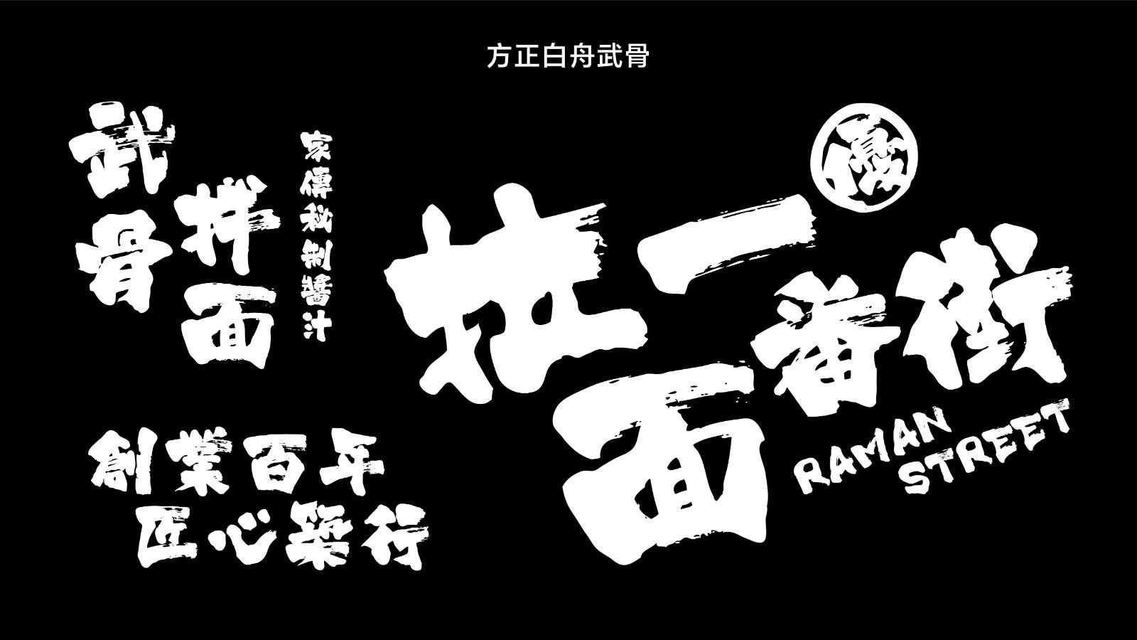 https://ft-bk1.oss-cn-zhangjiakou.aliyuncs.com/Public/Uploads/img/n_content_20201210180157_8901.jpg